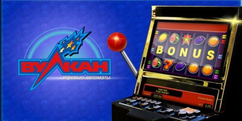 Вулкан казино код игры скачки на лошадях на игровые автоматы