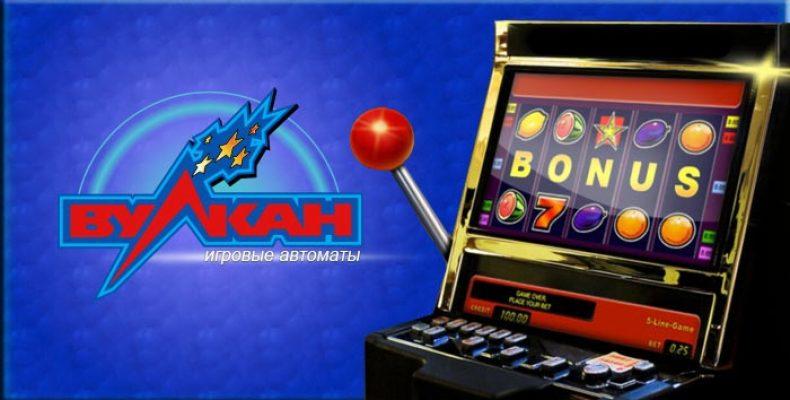 Игровые автоматы барабанные игра в i казино форум игроков