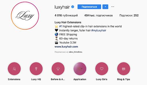 luxyhair