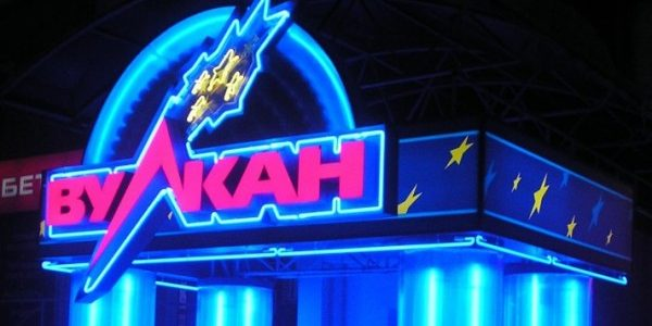Как выигрывают деньги в казино вулкан казино вулкан игровые автоматы слоты