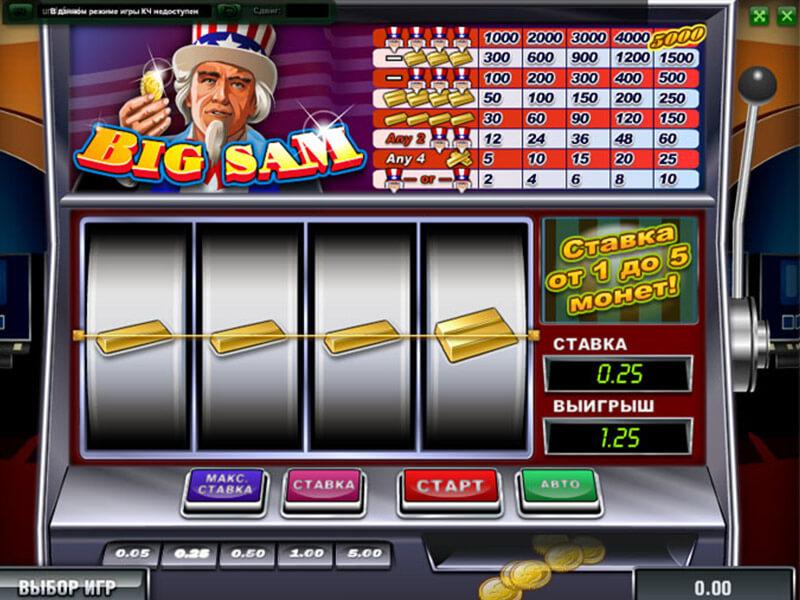 Играть в автомат золото партии онлайн бесплатно на русском языке