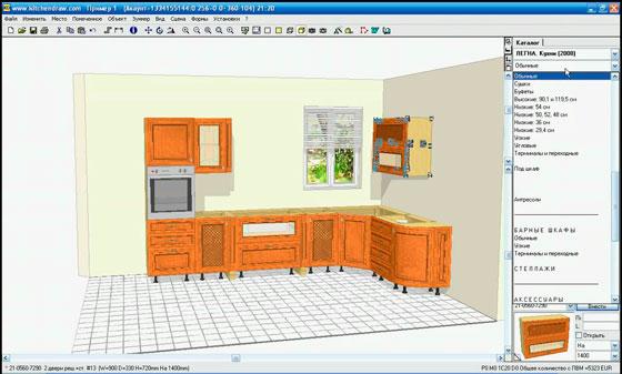 KitchenDraw2