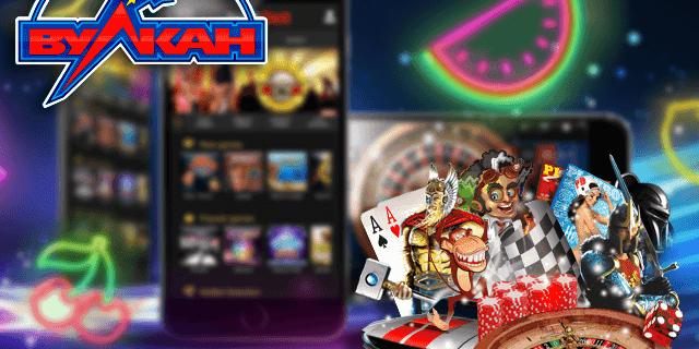 Скачать приложение казино вулкан на пк подробности захвата банды в подпольном казино