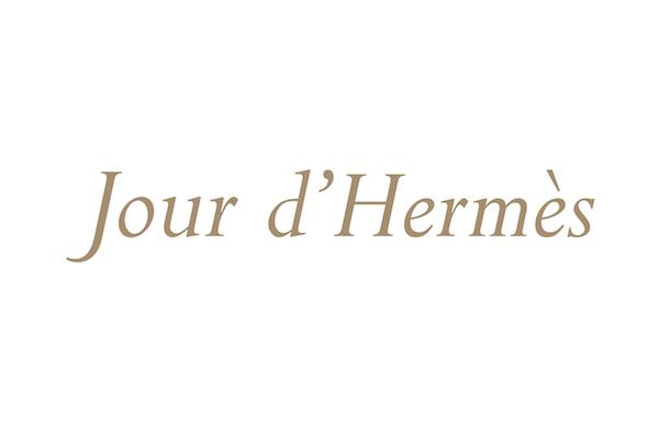 """Пьер Кац - дизайнер из Парижа, который фокусируется на стратегии бренда. """"Width ="""" 600 """"height ="""" 405 """"/> </p> <p> <img class="""