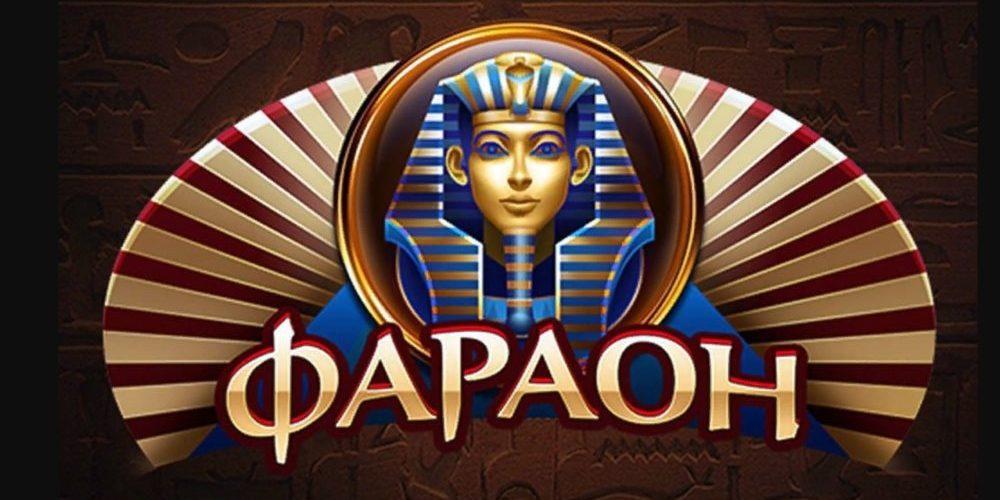 Как заработать деньги на казино фараон казино русский сериал скачать торрент