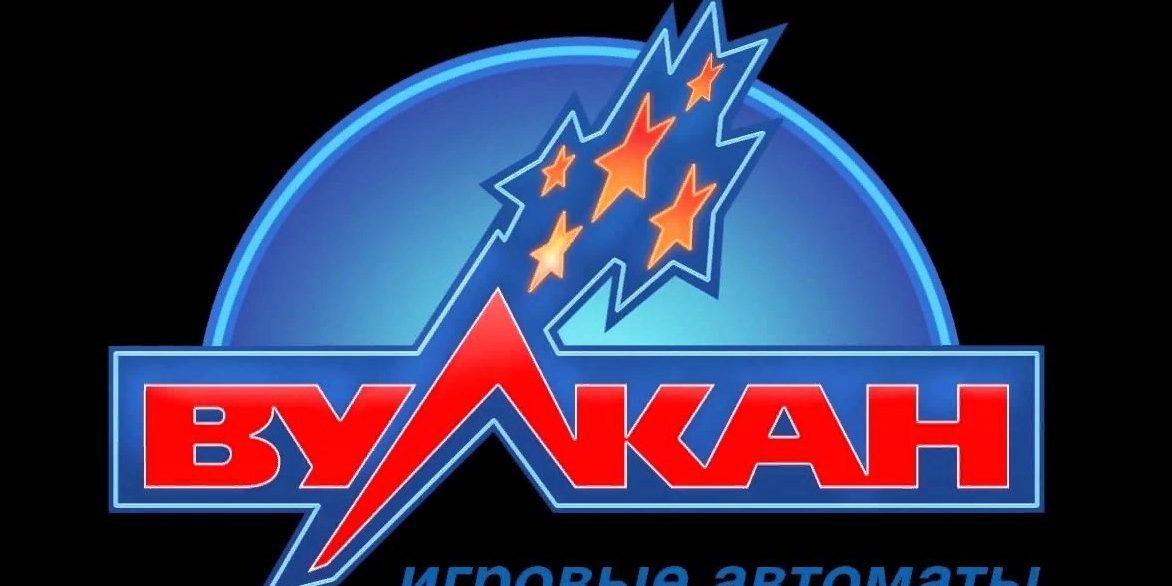 Вулкан казино расширение как работают подпольные казино в россии