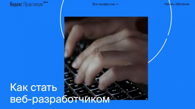 Screenshot-2019-08-09-at-14.35.54