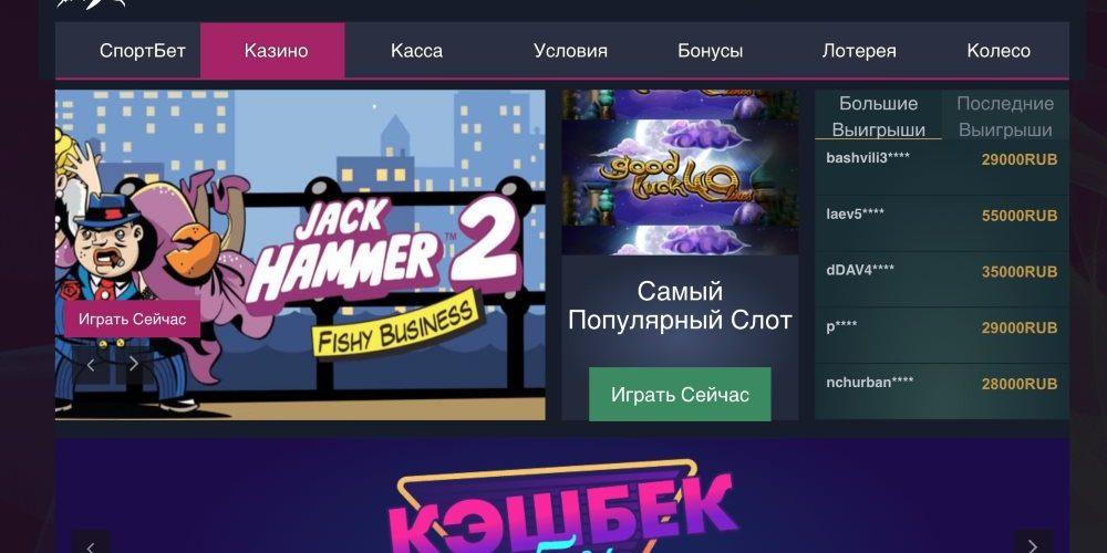 Найти все игры казино игральных автоматов игровые автоматы вулкан без логина.пороля.смс.бесплатно