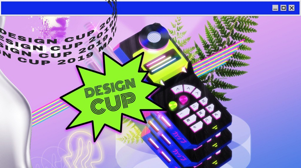 Mail Design Cup