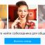 Видеочат для виртуального общения с девушками | 10pix.ru