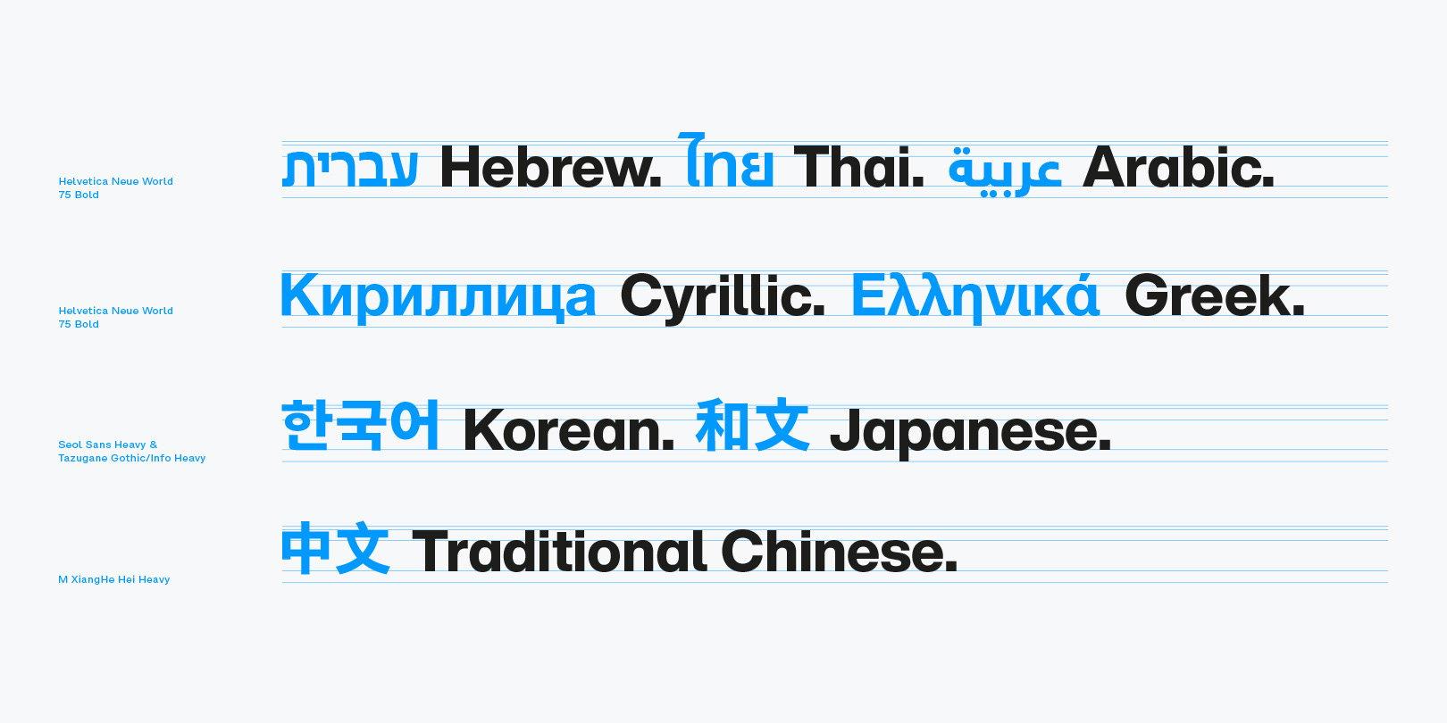 "Монотип Helvetica Now MT"" class = ""aim ="" /> </source> </picture> </figure> </p></div> </pre>  <span class="