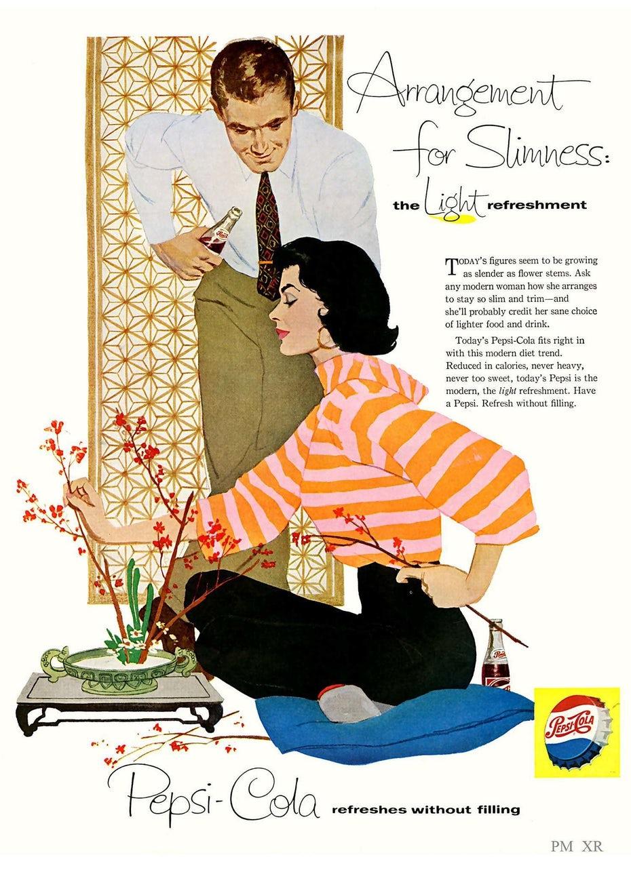 Реклама Pepsi-Cola 1950-х годов, показывающая, как женщина устраивает растение, как мужчина, смотрит на