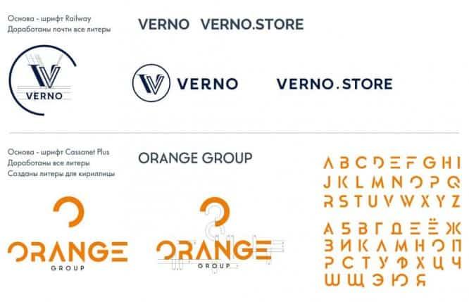 zakazat-razrabotku-logotipa-s-unikalnym-shriftom