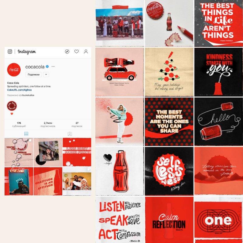 Дизайн инстаграма Кока-кола