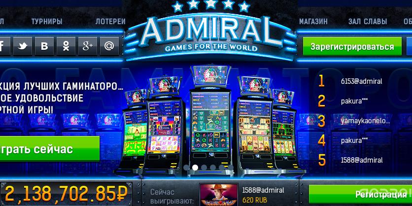 Сайты по тематики казино где находятся крупные казино