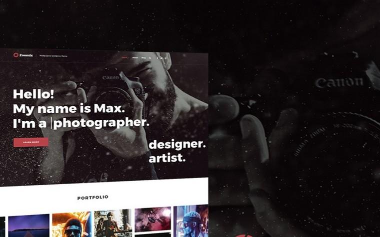 шаблон фотогалереи WordPress