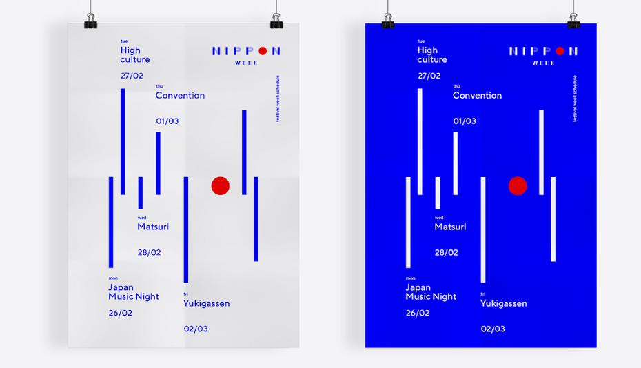 """Универсальный синий и красный логотип для японской марки """"width ="""" 940 """"height ="""" 540 """"/>    <figcaption> by goopanic </figcaption></figure> <p> Еще одна проблема, связанная с визуальной согласованностью, — это избыточность: слишком предсказуемый бренд может отойти на задний план. Одним из основных принципов дизайна, который отделяет элементы дизайна от фона, является контраст. бренд с новым и разнообразным контрастом. </p> <p> Рассмотрим, например, то, как фирменный стиль goopanic для Nippon Week начинается с логотипа и продолжается, чтобы изменить формы, цвета и типографику для создания совершенно новых визуальных образов из старого. </p> <h3><span id="""
