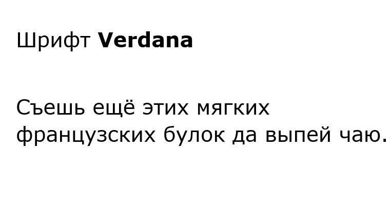 дизайн текста
