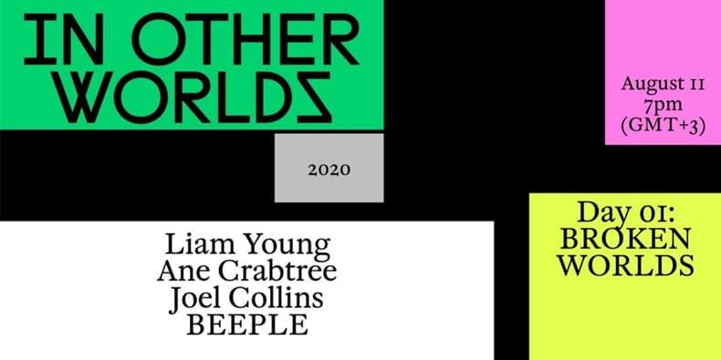 Самое интересное из мира дизайна и искусства: 10 - 17 августа 2020