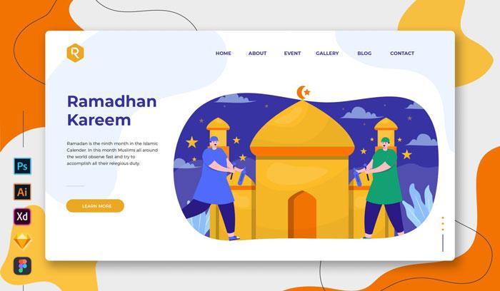 Рамадхан Карим Веб и мобильная целевая страница