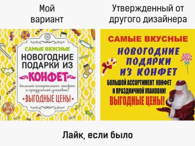 2_Ochevidno_Chto_Pravy_Variant_Prodast_Konfety_I_Popadyot_V_Serdtse_Tselevoy_Auditorii_K_Tomu_Zhe_Nyom_Pravilno_Rasstavleny_Akts
