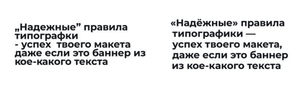 Без названия (86)