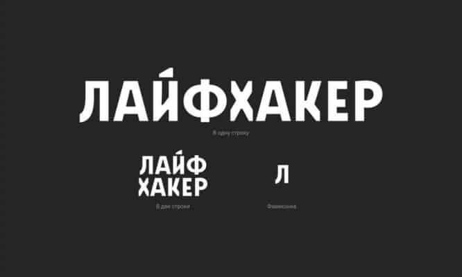 1_Byuro_Schuka_Dlya_Layfkhakera
