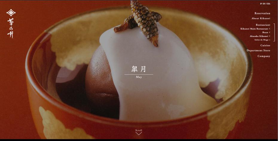 """скриншот домашней страницы Кикунои """"width ="""" 1600 """"height ="""" 814 """"/>    <figcaption> Via Kikunoi.jp </figcaption></figure> <p> Как и другие сайты ресторанов в этом списке, сайт Kikunoi помещает еду вперед и в центр с большими красочными фотографиями. На фотографиях чередуются снимки еды и снимки пышной растительности главного ресторана. Нам также очень нравится, как этот веб-сайт предлагает вам перемещаться по нему. Это просто, но так мало « Прокрутка »- это приятный момент для разговора с рестораном. </p> <h3><span id="""