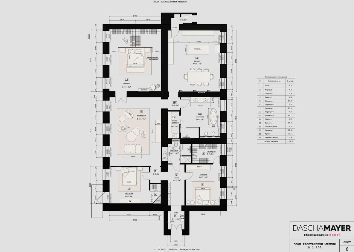 Монохромная квартира с предметами искусства – проект дизайнера Дарьи Майер. Планировка